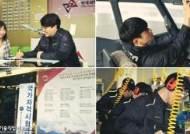 MBC '생방송 오늘아침', 30일 항공정비사 사관학교 한국과학기술직업전문학교 방영