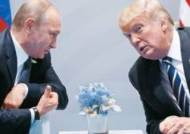 """트럼프, 또 푸틴 편들기…""""러시아 복귀해 G7→G8 돼야"""""""