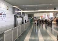 '보이콧 재팬' 속 7월 日여행 한국인, 전년대비 7.6% 줄었다
