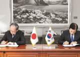 [단독]경제보복에도 지소미아 가동···日 정보 요구했고, 韓 응했다