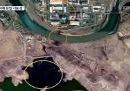 """""""북한 핵시설서 나온 방사능 오염 물질, 서해 유입 가능성"""""""
