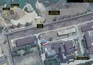 """곧 채택될 IAEA 연차 보고서 """"북한 핵 활동 계속 진전중"""""""