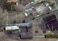 """IAEA """"北, 지난해 핵개발 계속…명백한 안보리 결의 위반"""""""