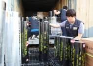 국내 기업 기술과 상표 빼돌려 수십억 챙긴 중국 동포