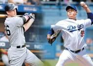 양키스 vs 다저스 '미리 보는 월드시리즈'