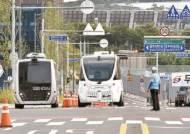 [사진] 대구 자율주행 셔틀버스