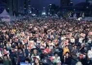 아베의 오판…한국이 수출 1조 줄 때, 일본은 5조 줄었다