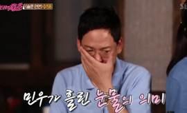 """""""여행 올 상황 아냐""""던 김민우 """"희소병으로 아내와 사별했다"""""""
