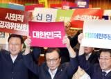 """""""조선 사람 조선 것으로""""…일제강점기 '물산장려운동' 재현 나선 민주당"""