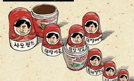 [회룡 만평] 8월 21일