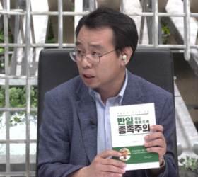 """조국 """"역겹다"""" 한 책 저자, 日 방송서 """"소녀상, 성노예 아니다"""""""