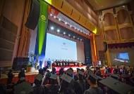 경희사이버대학교 2018학년도 후기 학위수여식 개최