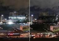 오늘 '에너지의 날'…밤 9시 서울 시내 불 꺼진다
