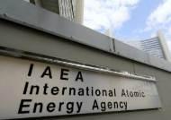 """IAEA """"北, 영변에서 핵연료봉 최대 6000개 꺼냈을수도"""""""