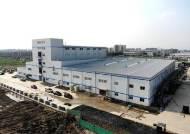 포스코, 중국에 이차전지 소재 공장…해외 첫 생산법인
