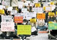 """[신용호 논설위원이 간다] 김현미 """"총리설 터무니 없다"""" 유은혜 """"출마하고 싶지만…"""""""