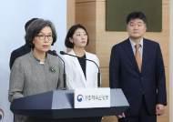 문체부 스포츠혁신위, 대한체육회-KOC 분리안 권고