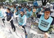 '유성기업 노사관계 개입' 현대차 임직원 4명 1심서 징역형