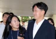 """""""윤지오 진술 신빙성 없어""""...'장자연 강제추행' 전 조선일보 기자 무죄"""