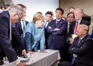 프랑스서 G7 정상회의…얽히고설킨 갈등에 파편화하는 세계