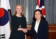 韓-英 FTA 정식서명…정부, 브렉시트 3가지 시나리오로 대비