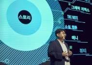 """방탄소년단 키운 방시혁 """"K팝도 K게임처럼 키워 나갈 것"""""""