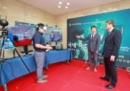 삼육대, 국내 최초 'VR 물리치료 임상실습 콘텐츠' 제작