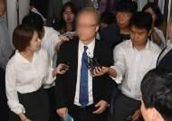"""단국대 '조국 딸 논문' 진상조사위 구성…""""모든 의혹 다룰 것"""""""