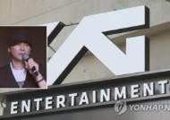"""""""양현석, 美카지노서 한판에 400만원…40억 넘게 오갔다"""""""