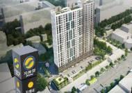 프리미엄 역세권, 생활인프라 구축의 중심 인천 소형아파트 '뷰그리안 구월'