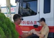 양산(서울방향) 주유소, 여름 휴가철 맞아 얼린 생수 무료 제공