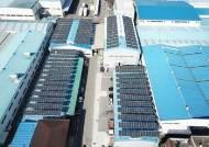 태양광 전문기업 ㈜명우이에스 현실 반영한 태양광 시공 단가 제시