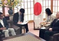 지소미아 파기에 충격받은 日 고노, 한밤중 한국 대사 초치