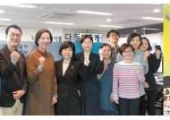 [국민의 기업] SNS 소통, 음원 제작…청소년 자살 예방 캠페인 펴는 생보재단