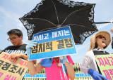 자사고 지정취소 법정공방 시작…학생 학부모 혼란 불가피