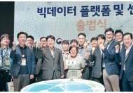 [국민의 기업] 임업진흥원, 산림 분야 첫 빅데이터 플랫폼·센터 출범
