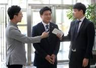 """""""위에서 기다리래서""""… 대전시의회 의장 사건 처리 지연 이유는"""