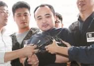 '한강 몸통 시신' 범인 장대호 또 막말 하나…검찰로 송치