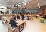 삼육대 중앙도서관, '창의·융합 공간'으로 탈바꿈
