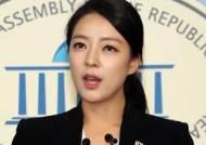 """배현진 """"개천 출신 미생으로서 고려대 촛불집회 응원한다"""""""