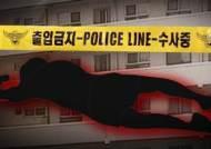 피 토하는 아내 방치해 숨지게 한 30대 남편 징역 3년