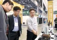 [국민의 기업] AI·드론·로봇…4차산업 기술 담은 '제5회 대한민국 안전산업박람회'
