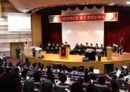 서울여자대학교, 2018학년도 후기 학위수여식 개최