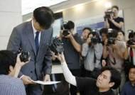 채권포기 이어 웅동학원·펀드 환원…조국 일가의 '장남 구하기'