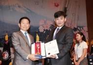 세계 한국어 웅변대회 외교부장관상에 행정신문 고성민 이사