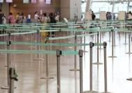 '8월 극성수기인데…' 日 나리타공항 입국 한국인 35% 급감
