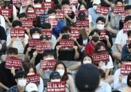 """""""정의가 권력 앞에 무너졌다""""···서울·고려대생 분노의 촛불"""
