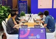 바둑 AI '한돌', 세계 AI 바둑대회 4강 진출