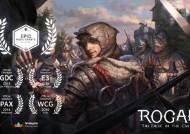 VR 게임 '로건' 에픽 메가그랜트 수상