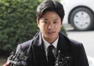 경찰 '버닝썬 폭로' 김상교 신변보호 조치 1개월 연장